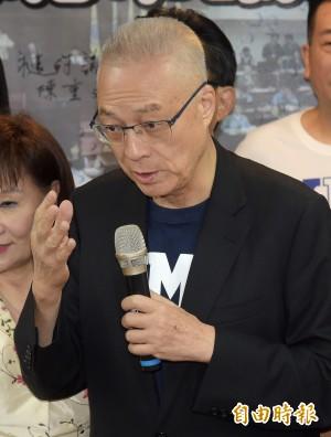 吳敦義被告「搓圓仔湯」 國民黨反咬:跟郭榮宗案不同