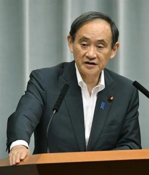 強化區域關係 日與湄公河5國峰會9日東京舉行