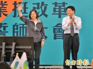 蔡英文:潘孟安是中央最需要的縣長