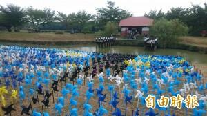 柳營德元埤荷蘭村風車節開幕 梵谷「畫」為景點