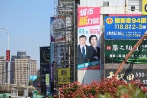徐欣瑩、柯P同框 戶外廣告看板亮相