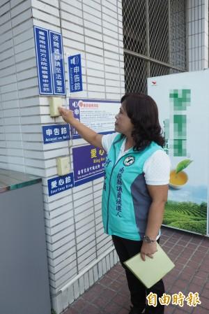 108件工程107件投標金額是底價95% 埔里鎮公所被告圖利