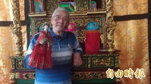 紅盒子紀錄片雲林特映 向布袋戲大師陳錫煌致敬