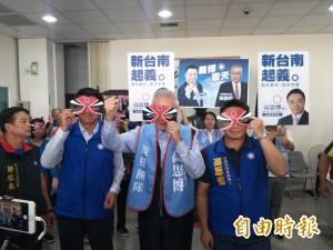 嗆組「受害者聯盟」 吳敦義高思博齊戴忠義面具