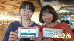 看見不同時空的府城 台南文史研究、台南新報資料庫上線