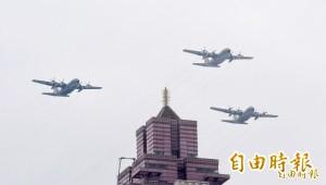國慶日軍演、煙火 桃園、松山及花蓮機場起降可能延誤