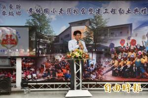 潘孟安回母校動土重建 自豪改建屏東29校老舊教室
