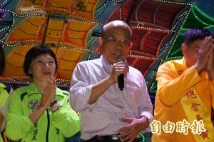 蘇貞昌讚鄭文燦、林右昌 「選他們當市長比養孩子孝順」