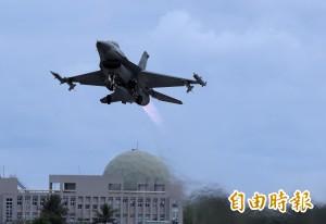 美青年環球遭我F-16攔截 空軍:確有不明機進防空識別區