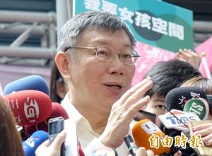 柯文哲想幫國民黨議員站台 王世堅虧藍營:小心被詐騙!