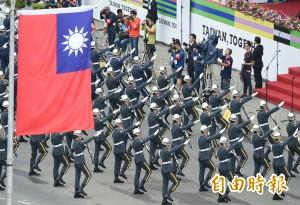 國慶大會序幕暖場 三軍樂儀隊、憲兵重機表演最吸睛