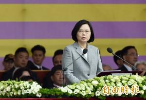 蔡總統國慶談話 國台辦批:充斥兩國論和對抗思維