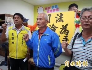涉期約賄選被起訴 王朝坤喊冤:司法勿淪政治打手