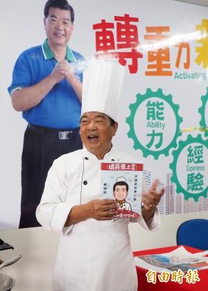另類選舉文宣!「鎮長來上菜」食譜搶手