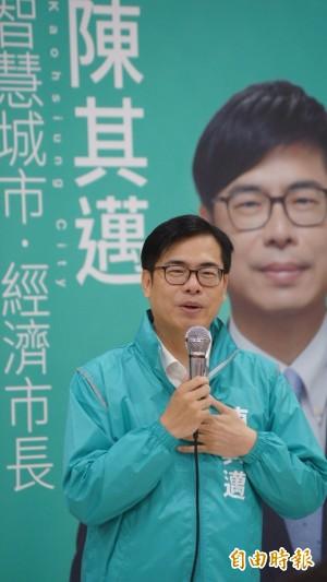 韓國瑜與館長直播    陳其邁酸:要看政策牛肉而非比肌肉
