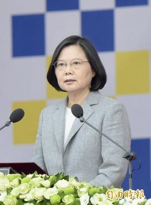 看蔡英文國慶演說... 美媒分析:台灣更親美、北京擔心