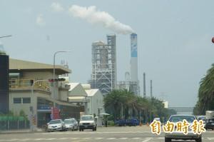 六輕5億空污費案判免繳 雲縣府須返還