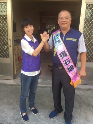 朴子文化里長退出民進黨 宣示支持無黨籍市長參選人吳品叡