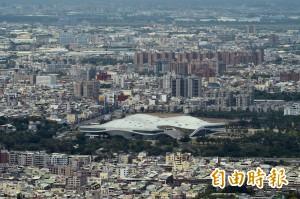 世界最大單一屋頂劇院 衛武營藝術文中心啟用