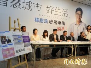 網軍IP來自中國   陳其邁律師團蒐證20名暗黑軍團