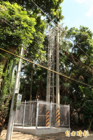 基地台架設許可尚未取得 中華電信被控涉嫌偷跑