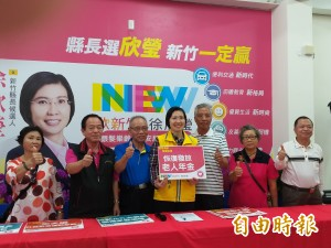 重申恢復發放老人年金 徐欣瑩發表樂齡享福安居政見