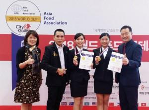 進軍AFA韓國世界廚藝大賽 龍華科大觀休系奪雙金