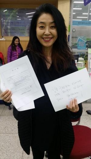 被韓國女演員指控婚外情   京畿道知事願檢查GG證明清白