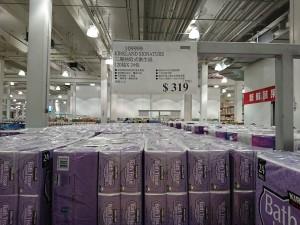 「衛生紙之亂撐到現在」   好市多自有品牌衛生紙漲20元