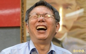 蘇上豪再警告柯文哲:勿將批評你與影響器捐掛勾