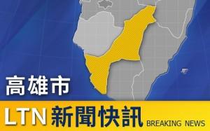 台灣又一艘油輪公海駁油賣給北韓 船東、油商3至30萬交保