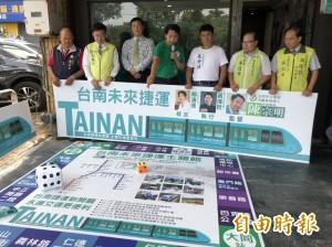 台南捷運怎麼蓋 南市議員參選人搬模型說明