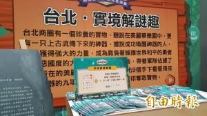 台北生活祭明登場 22處商圈「勇闖摩天輪」