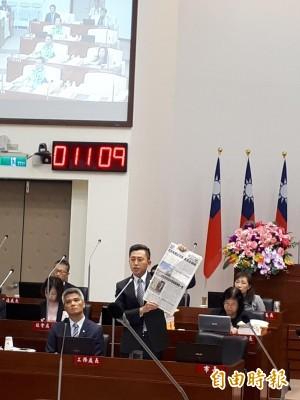 提告了!林智堅在總質詢拿出報紙抹黑廣告 籲乾淨正向選舉