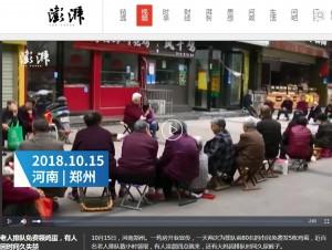 為5顆免費雞蛋排隊6小時   中國老人等到尿失禁