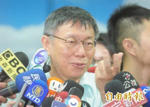 蘇上豪向監察院檢舉柯文哲   監委:已立案調查
