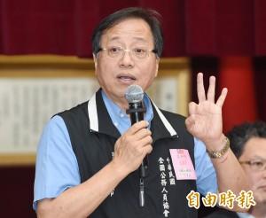 李來希:韓國瑜當選就去高雄置產   網:不能出國還能買房?