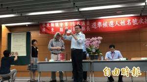 屏東縣長選舉抽籤 1號李鎔任、2號蘇清泉、3號潘孟安
