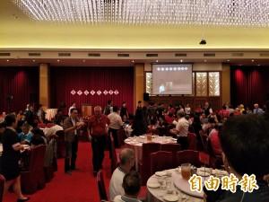 國民黨台南市黨部募款餐會募得「這麼多」 謝龍介感動了…