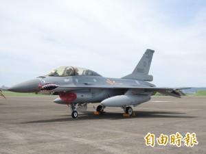 強化F16整體戰力 台美「廠級維修能量」列工合案第一優先