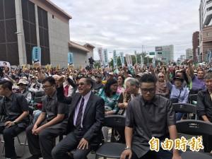 喜樂島遊行活動登場  郭倍宏:台灣人有決心要建立一個新的獨立國家