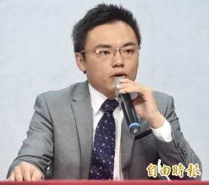 國民黨諷民進黨遊行:「護台灣」是假 搶救高雄選情才是真
