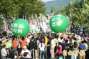 萬人遊行「反併吞」  陳其邁籲用選票護台灣、顧高雄