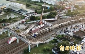 普悠瑪列車宜蘭出軌 已知18死183傷(不斷更新)