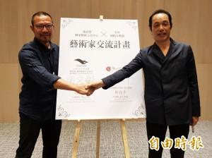 衛武營今與韓國JISF簽合作備忘錄 展開3年表演藝術交換合作