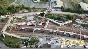 事故原因未查明  立院交委會普悠瑪事故專案報告暫不進行