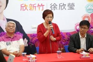 楊文科抗議地價稅調漲 徐欣瑩陣營批:角色錯亂自相矛盾