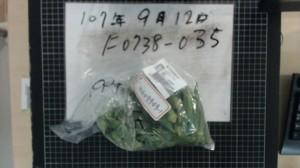 北市蔬果殘留農藥10件違規 北農佔一半