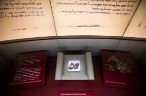 5塊死海古卷碎片是假貨 聖經博物館不再展出