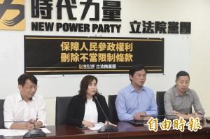 質疑《宗教基本法》草案爭議多 黃國昌:不能扭曲宗教自由